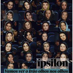 Elles sont le vrai visage de l'Iran