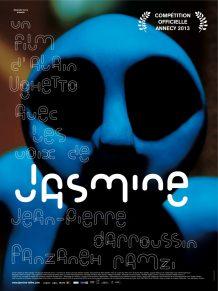 JASMINE-e1429740557505