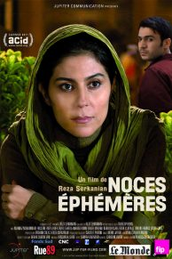 Noces-ephemeres-affiche