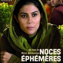 Remarques critiques sur trois 1ers films iraniens sortis en France