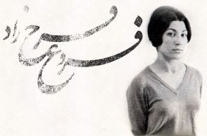 Forough-Farrokhzad-11