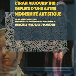 Colloque à Montpellier « L'Iran aujourd'hui : reflets d'une autre modernité artistique », 16-17 mars 2016