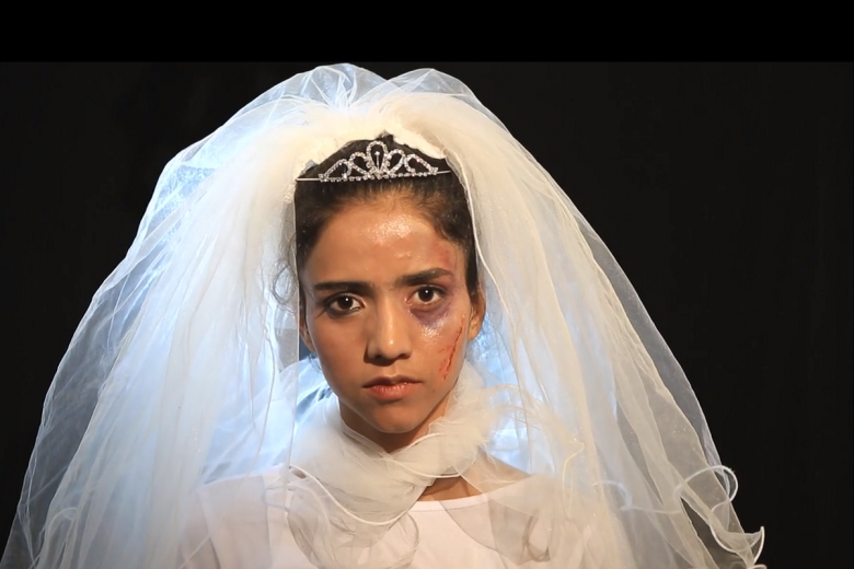 Sortie en salle de «Sonita» (2015) de Rokhsareh Ghaem Maghami
