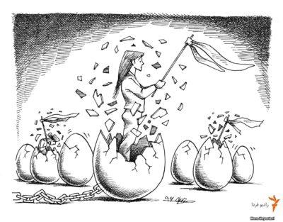 Le courage des femmes iraniennes