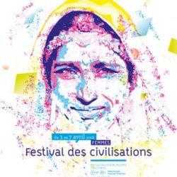 Dans le cadre de la 3ème édition du Festival des civilisations à l'INALCO, projection de «Profession : documentariste» (2013), vendredi 6 avril à 12h45, en présence de Sahar Salahshoor