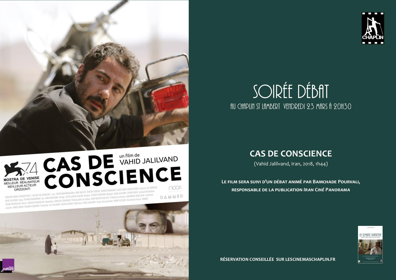 avantseance_SoiréeDébatCasdeConscience