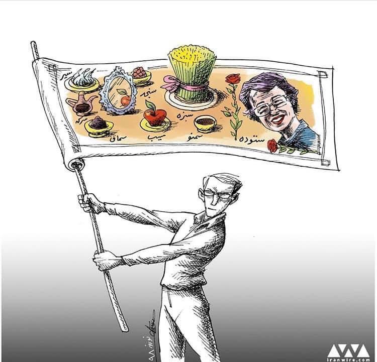 Dessin de Mani Neyestani