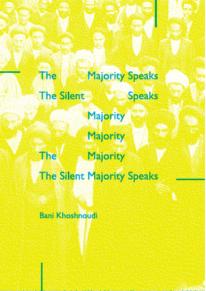DVD_Silent