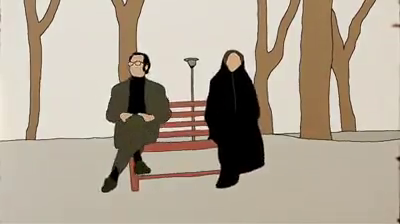 Shahin Sepehri, Images du cinéma iranien